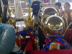 Throphy and Medals